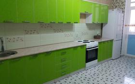 2-комнатная квартира, 74 м², 8/20 этаж, Кошкарбаева 34 за 32 млн 〒 в Нур-Султане (Астана), Есиль р-н