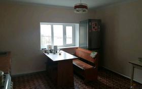 4-комнатный дом, 84.5 м², 4 сот., Бокейханова 35-1 — Южная за 6 млн 〒 в Семее