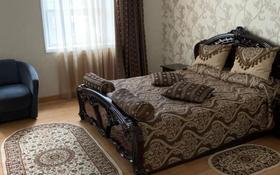 1 комната, 25 м², Хакимжанова 9 — проспект Абая за 90 000 〒 в Костанае