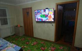 3-комнатная квартира, 48 м², 5/5 этаж, 4-й микрорайон 42 б — М. Жусупа за 5.5 млн 〒 в Экибастузе