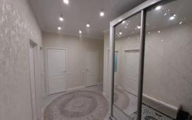 3-комнатная квартира, 60 м², 1/3 этаж, Шалкиiз жырау 60 за 17.7 млн 〒 в Караоткеле