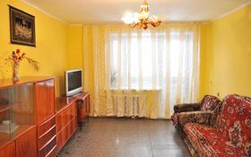 3-комнатная квартира, 58 м², 4/5 этаж помесячно, Мкр. Васильковский 16 — Сарыарқа за 75 000 〒 в Кокшетау