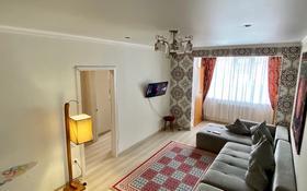 1-комнатная квартира, 56 м², 3/5 этаж посуточно, Махтая Сагдиева — Наурызбай батыра за 10 000 〒 в Кокшетау