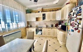 2-комнатная квартира, 73 м², 16/18 этаж, проспект Бауыржана Момышулы за 23.5 млн 〒 в Нур-Султане (Астана)