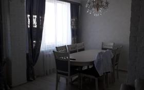 3-комнатная квартира, 89 м², 3/10 этаж, Казыбек Би 38 за 47 млн 〒 в Усть-Каменогорске