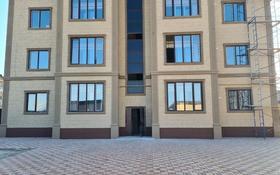 3-комнатная квартира, 125 м², 1/4 этаж, мкр Нурсая, Нурсая 16 улица 12а за 35.5 млн 〒 в Атырау, мкр Нурсая