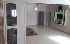 4-комнатная квартира, 260 м², 1/2 этаж помесячно, Введенская улица 28 — Луговая за 350 000 〒 в Костанае
