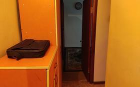 2-комнатная квартира, 45.7 м², 4/5 этаж, Махамбета Утемисова 130а за 8.5 млн 〒 в Атырау