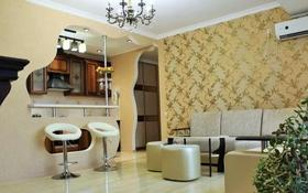 2-комнатная квартира, 58 м², 5/7 этаж, Цветочная 44 за ~ 29.3 млн 〒 в Сочи