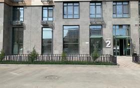 Помещение площадью 134 м², проспект И. Тайманова 48 — Жангельдина за 11 000 〒 в Атырау