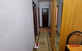 2-комнатная квартира, 54 м², 5/6 этаж, мкр Нурсая 59 за 13.2 млн 〒 в Атырау, мкр Нурсая