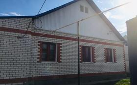 3-комнатный дом, 98 м², 8 сот., 152 стрелковой бригады 15 — Досмухамедова за 23.5 млн 〒 в Уральске
