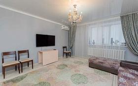 2-комнатная квартира, 65 м², 2/10 этаж, Ахмета Байтурсынова за 24.3 млн 〒 в Нур-Султане (Астана), Алматы р-н