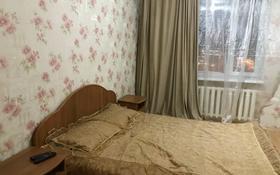 1-комнатная квартира, 45 м² посуточно, Кабанбай батыра 40 — Сауран за 5 500 〒 в Нур-Султане (Астана), Есильский р-н