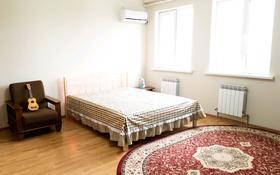 1-комнатная квартира, 52 м², 9/17 этаж, мкр Орбита-1, Навои 208 — Торайгырова за 32 млн 〒 в Алматы, Бостандыкский р-н