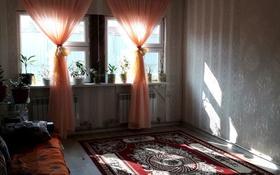 3-комнатный дом, 70 м², 7 сот., Речная за 12 млн 〒 в Туздыбастау (Калинино)