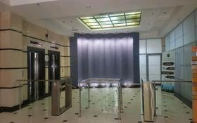 Офис площадью 138.6 м², Амангельды 59а — Шевченко за 66 млн 〒 в Алматы, Алмалинский р-н