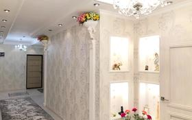 3-комнатная квартира, 110 м², 14/16 этаж, мкр Шугыла, Премьера 12 за 36.5 млн 〒 в Алматы, Наурызбайский р-н
