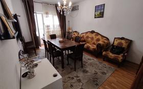 2-комнатная квартира, 51.5 м², 4/5 этаж, мкр СМП 163, Мкр СМП 163 11 за 12.5 млн 〒 в Атырау, мкр СМП 163