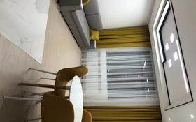 2-комнатная квартира, 48 м², 10/20 этаж поквартально, Нажимеденова 4 за 180 000 〒 в Нур-Султане (Астана), Алматы р-н