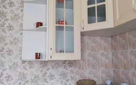 1-комнатная квартира, 35 м², 3/5 этаж посуточно, Михаэлиса 17 — Напротив гастронома Ромашка за 6 000 〒 в Усть-Каменогорске