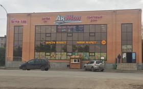 Магазин площадью 750 м², Уалиханова 212 за 1 500 〒 в Кокшетау