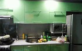 3-комнатный дом, 70 м², 5 сот., Валиханова — Бородина за 18 млн 〒 в Костанае