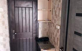 1-комнатная квартира, 30 м², 4/9 этаж, мкр Юго-Восток, Муканова 17 за 8.4 млн 〒 в Караганде, Казыбек би р-н