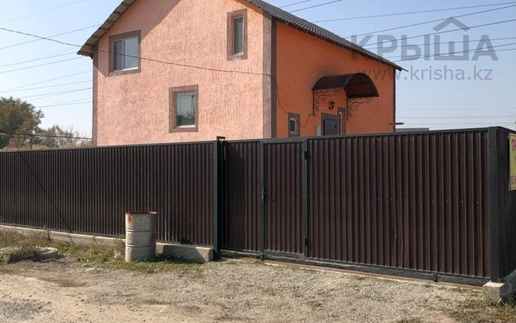 4-комнатный дом, 150 м², 3 сот., 100 576 за 21 млн 〒 в Жана куате