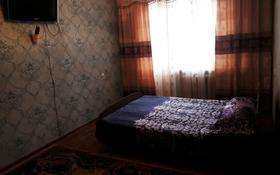 1-комнатная квартира, 32 м², 1/5 этаж по часам, Мухита 134 — Маметова за 1 000 〒 в Уральске