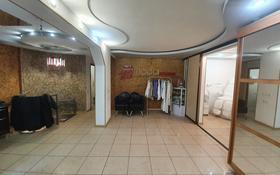 Магазин площадью 79 м², Гоголя 58 за 22.5 млн 〒 в Караганде, Казыбек би р-н