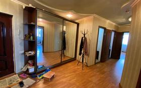 3-комнатная квартира, 75 м², 7/12 этаж, Каратал за 19.8 млн 〒 в Талдыкоргане