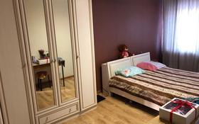 3-комнатная квартира, 67.1 м², 3/5 этаж, 30 Гвардейской Дивизий 28 за 17 млн 〒 в Усть-Каменогорске