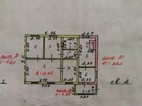 4-комнатный дом, 86 м², 5 сот.