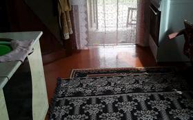 3-комнатный дом, 42 м², 10 сот., улица Карасу 86 за 7 млн 〒 в
