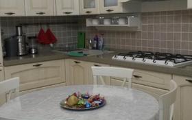 5-комнатная квартира, 360 м², 1/4 этаж, Рыскулбекова 19 за ~ 181.3 млн 〒 в Алматы, Наурызбайский р-н