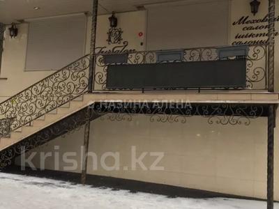 Магазин площадью 71 м², проспект Достык — Кабанбай Батыра за 135 млн 〒 в Алматы, Медеуский р-н — фото 10
