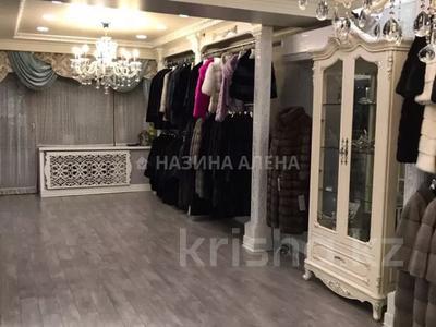 Магазин площадью 71 м², проспект Достык — Кабанбай Батыра за 135 млн 〒 в Алматы, Медеуский р-н — фото 3
