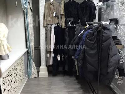 Магазин площадью 71 м², проспект Достык — Кабанбай Батыра за 135 млн 〒 в Алматы, Медеуский р-н — фото 4
