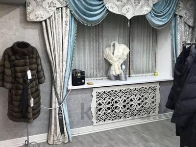 Магазин площадью 71 м², проспект Достык — Кабанбай Батыра за 135 млн 〒 в Алматы, Медеуский р-н — фото 5