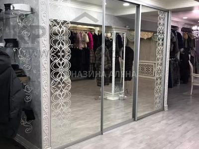 Магазин площадью 71 м², проспект Достык — Кабанбай Батыра за 135 млн 〒 в Алматы, Медеуский р-н — фото 7