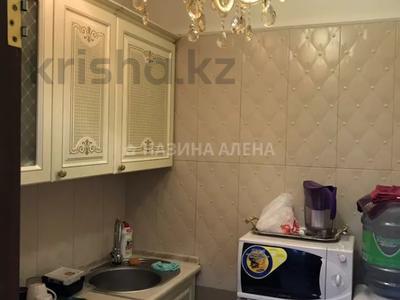 Магазин площадью 71 м², проспект Достык — Кабанбай Батыра за 135 млн 〒 в Алматы, Медеуский р-н — фото 9