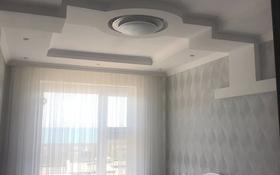 2-комнатная квартира, 55 м², 3/5 этаж посуточно, 14-й мкр за 8 000 〒 в Актау, 14-й мкр