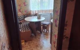 3-комнатная квартира, 52 м², 6/6 этаж, Качарская 25 за 8.5 млн 〒 в Рудном