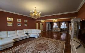 7-комнатная квартира, 253 м², 1/3 этаж, Сакена Сейфуллина 31 за 135 млн 〒 в Уральске