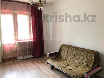 2-комнатная квартира, 53 м², 2/5 этаж, Жарокова — Жандосова за 26 млн 〒 в Алматы, Бостандыкский р-н — фото 7