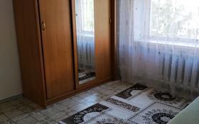 2-комнатная квартира, 50 м², 2/3 этаж помесячно, Мусрепова за 120 000 〒 в Нур-Султане (Астана), Алматы р-н