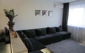 3-комнатная квартира, 75 м², 4/5 этаж, Аль-Фараби 43 — Абая за 22 млн 〒 в Костанае