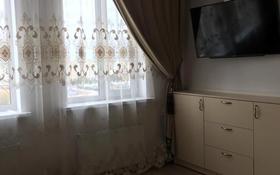 1-комнатная квартира, 42.6 м², 11/20 этаж, Пр.Сарыарка 5/1 — Кенесары за 23 млн 〒 в Нур-Султане (Астана), Сарыарка р-н