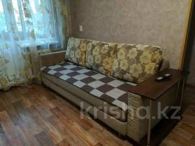 2-комнатная квартира, 45 м², 2 этаж посуточно, Можайского 3 — 45 квартал за 7 000 〒 в Караганде, Казыбек би р-н — фото 5